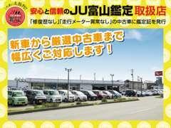 ☆様々な車種を取り揃えてお待ち致しておりますのでお気軽にご来店、お問合せ下さいませ。