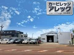 北陸自動車道 小松ICから車で3分!黄色い建屋が目印です。