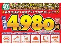 カーサルーン・ビック|4980円青森|軽自動車専門・定額エコノリくん弘前店 null