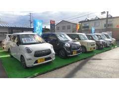 ☆お車購入予定の方必見、軽自動車の格安車を多数取り揃えて皆様をお待ちしております。