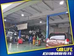 お客様によるお車の利用頻度、走行距離、走行状況などを熟慮し、お客様のご都合に合わせた作業を行います。
