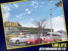 展示場には軽自動車、乗用車から商用車まで多数展示!国産・輸入車問わずお任せ下さい!
