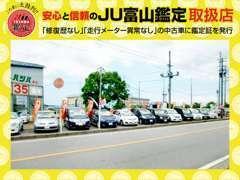 本社展示場には常時30台~のお車を展示しております