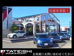 在庫車多数ございます!詳しくは弊社HPをご覧ください!★http://www.tateishi-ae.jp/