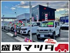 展示場の前にはちょっとした駐車帯もありますので気軽にご来店ください。別の場所に盛岡市上田に本社整備工場がございます。