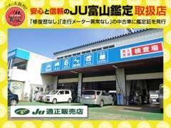 大型現車作業所完備しておりますので大型車、トラック等のメンテナンス・点検修理もお任せください!!!
