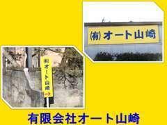 大通りから黄色の看板が見えますので、目印にして下さい★