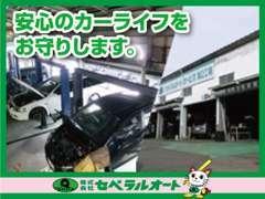 ☆北陸信越運輸局指定自社車検整備工場完備!車のことを知り尽くした整備士が1台、1台丁寧に作業を行い安心をお届けいたします