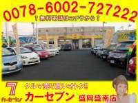 カーセブン盛岡盛南店 (株)ミナカワ null