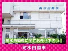 業界唯一の公的団体JU富山加盟店です!「フレッシュ会」はJU富山加盟店が集結し、高岡テクノドームでフェアを開催しております!