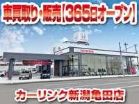 カーリンク新潟亀田店 null