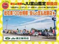 ナイン自動車 TAX富山中央店 null