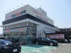 本店グランドオープン!常時200台以上取り揃えております!販売はもちろん、クルマの事は何でもお任せ、地域一番店を目指します!