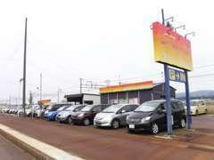 旧R17沿い片田町の2号店もございます。本店共々お願いします