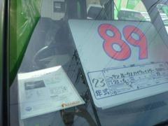☆各車両のプライスボード横にも、評価証を表示しております☆
