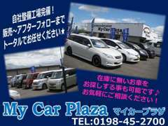 自社整備工場も完備しており、経験豊富なベテラン整備士がお客様のお車をフルサポートいたします。お気軽にご来店ください!
