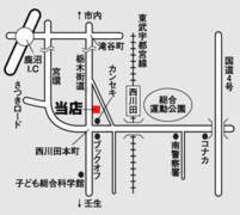 宇都宮環状線、西川田本町交差点側!カンセキ様近くです。