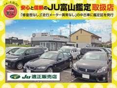 車好きな方のためのセダン・輸入車・クーペなどなど幅広い車種を展示しております。