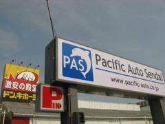 お店の場所は産業道路沿い仙台東ICすぐ近くにございます。めしのはんだやさんが隣りになっており、イルカの看板が目印です。