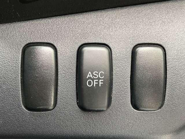 ◆ASC(アクティブスタビリティコントロール)【滑り易い路面での車両の不安定な動きや、車輪のスリップを防ぎ、安定した走行をサポートします。】