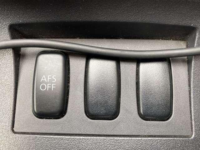 ◆AFS(アダプティブ・フロントライティングシステム)【夜間走行時、ステアリングに連動する補助灯が、進行方向を明るく照らしてサポート。】