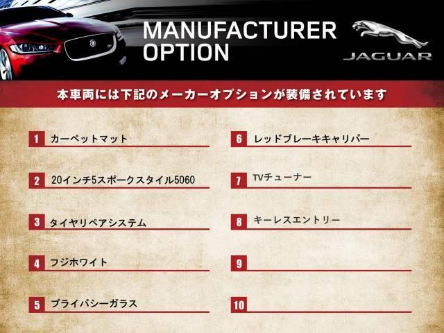 こちらの車両のメーカーオプション一式になります。