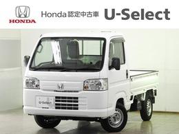 ホンダ アクティトラック 660 SDX CDチューナー