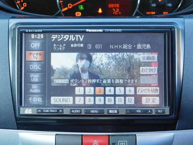 パナソニック製のTV:ナビでロングドライブも楽しく使えます。