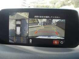 ラクラク安心のメンテナンスパックあります!次の車検まで安心してお乗りいただくための定期点検パックです♪車両ご購入時はもちろん、現在お持ちの車両等も途中からでもご入会いただける便利なプラン★ご相談下さい