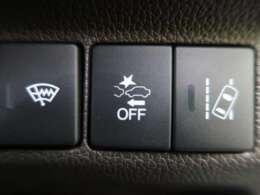 ●【衝突軽減装置(CMBS)】車両や歩行者との衝突回避を支援!また、夜間の歩行者検知も可能♪