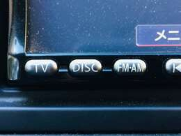 【純正HDDナビ】運転がさらに楽しくなりますね♪◆フルセグTV◆CD再生◆DVD再生◆音楽録音◆(HC309D-A)