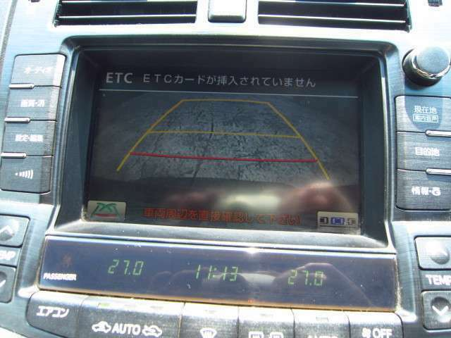 ご覧頂きありがとうございす。お買い得価格で展示しております、神戸市西区の中古車販売店です。トヨタ クラウン ハイブリッド入庫しました。