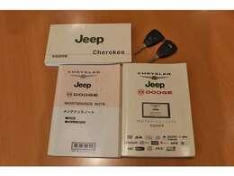 Jeep KKチェロキーが入庫致しました!!グレードはリミテッドになります。整備手帳、取扱説明書、ナビ取扱説明書、スペアキーございます。