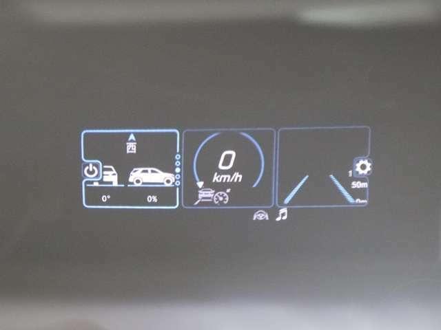 【ヘッドアップディスプレイ】ドライバーの前方に浮かんでいるように見える高解像度のカラー画像で、車速やナビゲーションの案内情報などが、前方の道路状況から視線を外さずに確認可能。安全運転をサポートします。