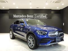 メルセデス・ベンツ GLCクーペ の中古車 300 4マチック AMGライン 4WD 兵庫県伊丹市 748.0万円