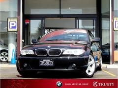 BMW 3シリーズカブリオレ の中古車 330Ci 神奈川県厚木市 48.0万円