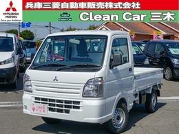 三菱 ミニキャブトラック 660 M 4WD 5MT 4WD 誤発進抑制機能