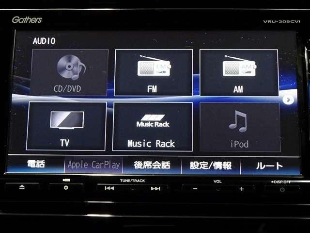 Hondaインターナビ装着です。 渋滞情報、災害情報、安否情報など、多彩な情報をご提供するHonda独自の通信型ナビです。*使用条件がございますのでご注意ください。