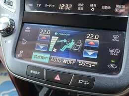 【シートヒーター】機能が搭載されております。エアコンよりも早く温まります。