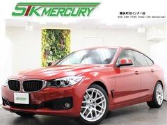 BMW 3シリーズグランツーリスモ の中古車 328i スポーツ 神奈川県大和市 146.0万円