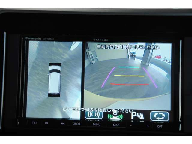 【全方位モニター】クルマの真上から見ているかのような映像が見れるので、駐車が苦手な方には特にうれしい装備です♪