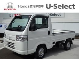 ホンダ アクティトラック 660 SDX 4WD 荷台ランプ パワステ
