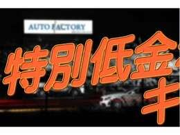 4マチック(4WD)