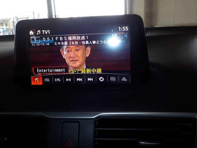 テレビはフレセグTV☆走行中は視聴できません。