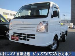 スズキ キャリイ 660 KCエアコン・パワステ 3方開 メーカー保証継承/AT車/