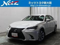 レクサス GS の中古車 300h 大阪府交野市 368.0万円