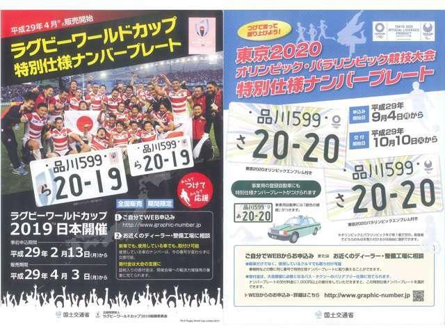 Aプラン画像:☆軽自動車の黄色ナンバーが白ナンバーに出来る記念ナンバープレート♪詳しくはスタッフへ問合せ下さい☆