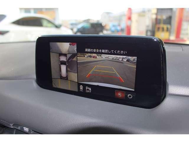★360°ビューモニター★4個のカメラから得た画像を車両上方から見下ろしたような映像で表示することで、車と路面の駐車枠の関係を一目で確認できます★