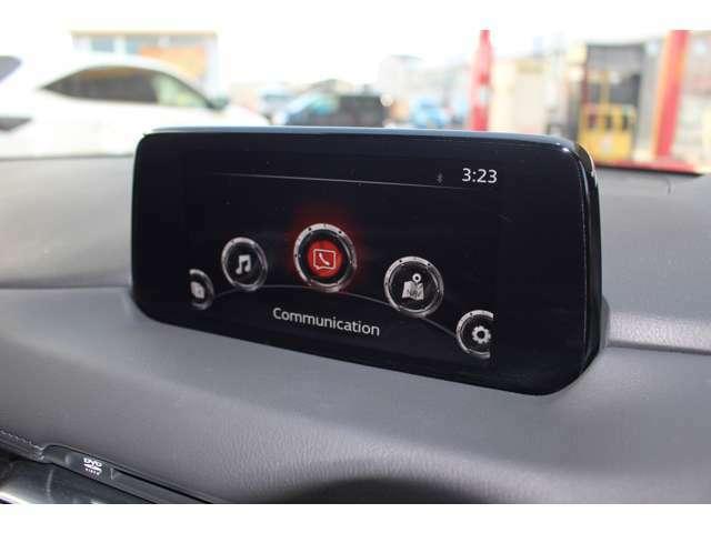 ☆マツダコネクト☆8インチディスプレーSDナビ・SDカード・USBメモリー・Bluetooth&ハンズフリー通話・AM/FMラジオ・ipod接続対応☆ナビゲーション用SDカード付☆