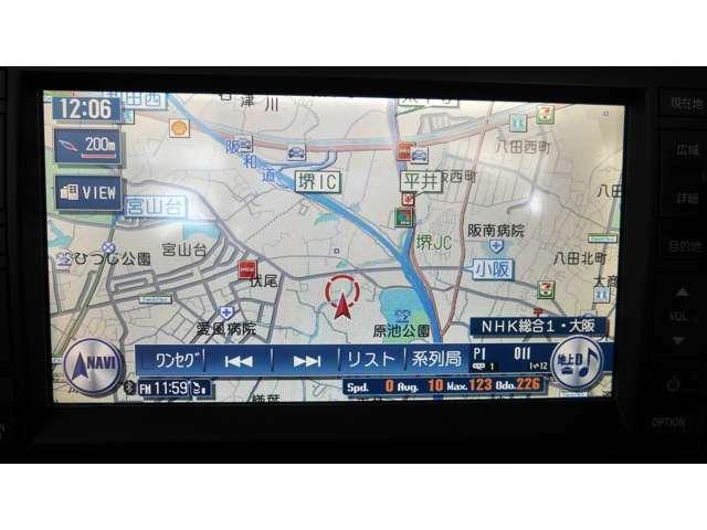 HDDナビゲーションシステム☆フルセグ地上デジタルTV☆バックカメラ☆Bluetooth対応で便利です!!